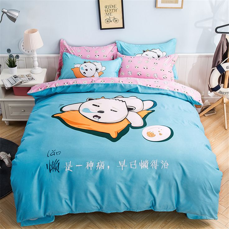 Home Textile Cute Bear Children Bedding Set 3/4pcs Twin