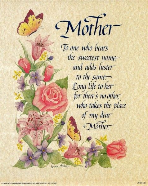 18 best images about poems for mom on Pinterest | Mothers, Mom in ...