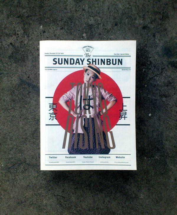 The Sunday Shinbun