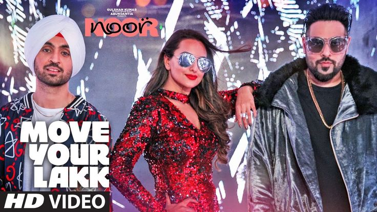 "Gulshan Kumar in association with Abundantia presents the video song Move Your Lakk composed by Badshah, written by Badshah sung by Diljit Dosanjh, Badshah & Sonakshi Sinha from the upcoming Bollywood movie ""NOOR"" produced by Bhushan Kumar, Krishan Kumar & Vikram Malhotra. Noor is an..."