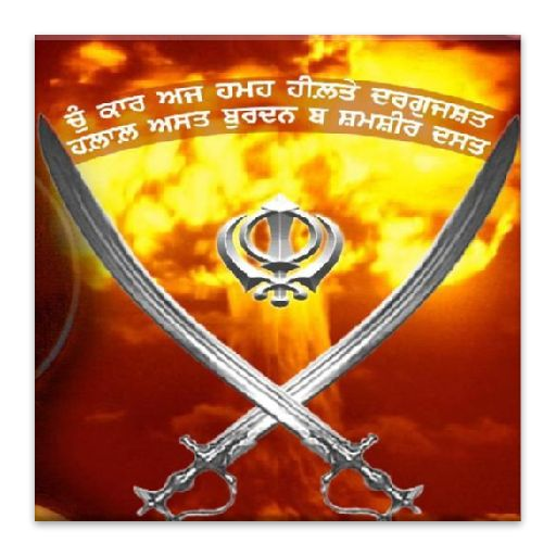 Radio Khalistan is a free Mobile App created for iPhone, Android, Windows Mobile, using Appy Pie's properitary Cloud Based Mobile Apps Builder Software
