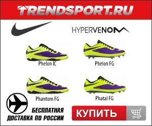Скидка 10% на все новые беговые коллекции Asics и Nike в Trendsport. Купоны на скидку: http://couponera.ru/store/trendsport/ #asics #nike