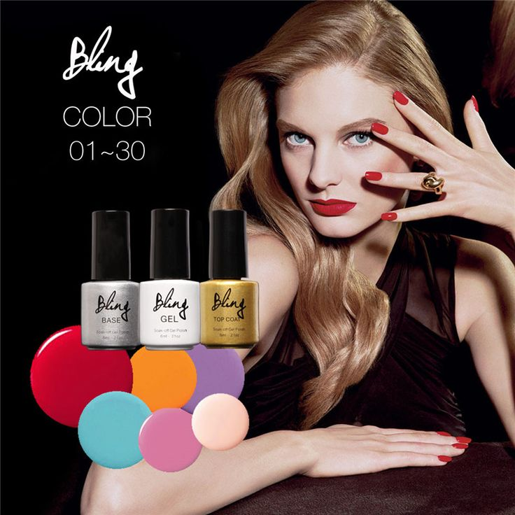 FOCALLURE Hot Sale Gel Polish Varnish UV LED Nude Color Series UV Gel Base Top Coat UV Lamp Nail Art Design Nail Gel Lacquer <3 Details on product can be viewed by clicking the image