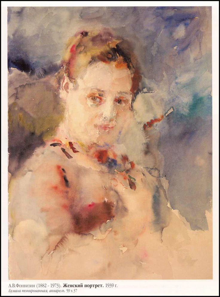 Artur Fonvizin. Portrait of a woman. 1939. Watercolor on tinted paper, 59*37 cm