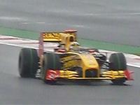 Formula One, Mokpo, South Korea