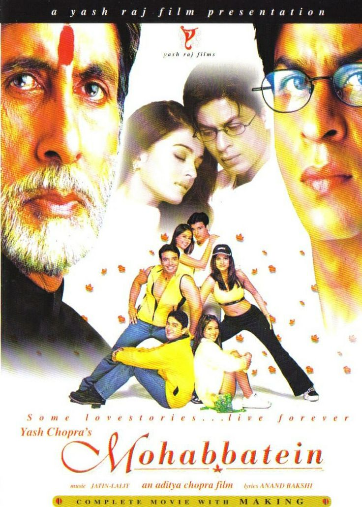 Mohabbatein (2000) | Shahrukh Khan Hindi Movie Posters ...