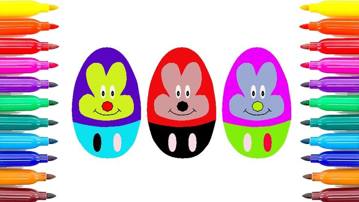 GIANT Easter Egg Coloring Pages - Disney Junior Mickey ...