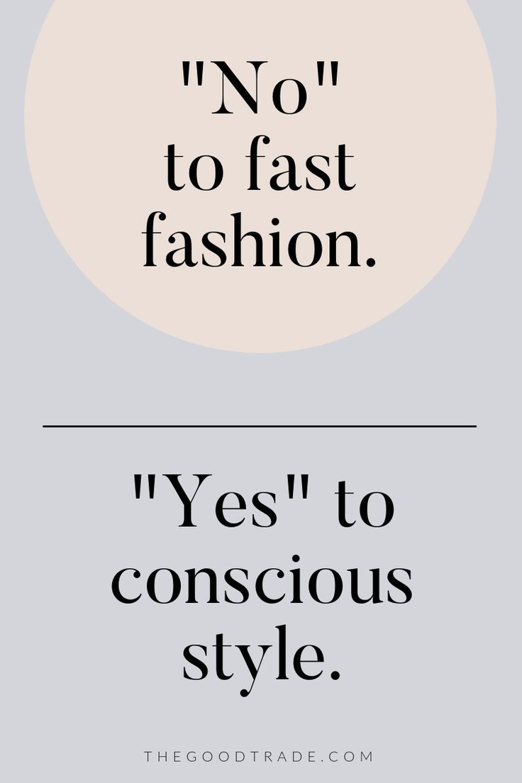 d9d57d223 The 35 companies we have listed below are some of our favorite ethical  alternatives to fast fashion companies. Each one has made it a central part  of their ...