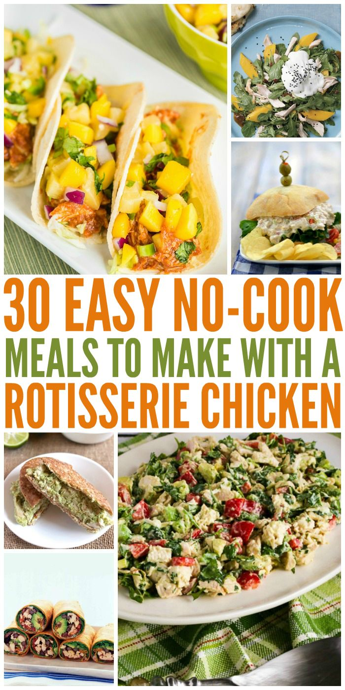 30 Easy Nail Designs For Beginners: 30 Rotisserie Chicken Recipes To Make Meal Planning Easy