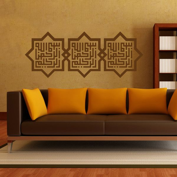 arabic wall decals    http://www.simplyimpressions.com/collections/si-collection/products/3-bismillah-and-3-stars