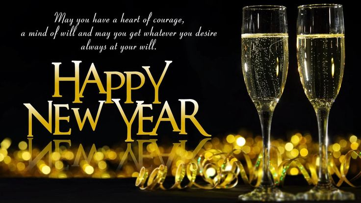 happy new year motivational quotes 2016