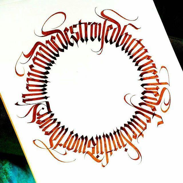 Kalligraphiekalligramm von @sachinspiration – Der Mensch kann zerstört, aber nicht besiegt werden …