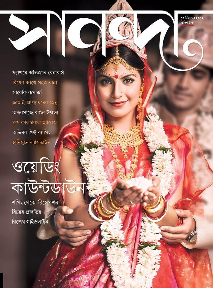 wedding bengali bride sananda