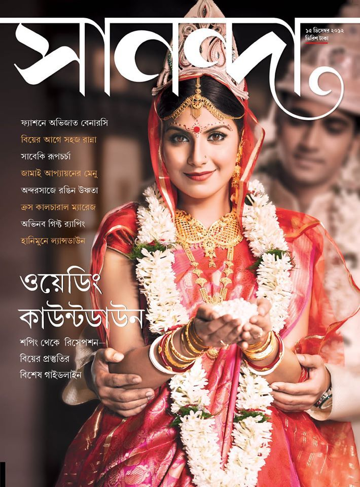 wedding bengali bride sananda