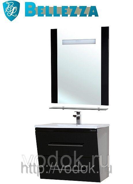 Берта 60 см. подвесная Комплект эмалированной Мебели для ванной комнаты Черный