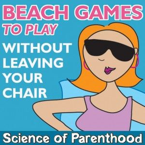 Stop your beach fun from becoming a whine-a-thon with these 5 amazing (and totally made up) games you can play without getting up -- or putting your icy beverage down! Games like Seashell Pedicure, Teaspoon Treasure Hunt, Sisyphys's Dig! Hours of fun for the kids -- and quiet time for you! Win-win! (Inspired by the new book This Is Ridiculous This Is Amazing by @Jason Good.)  We'll be trying these on our next trip to the beach -- for sure!  #games #beach #parentinghumor #sarcasm