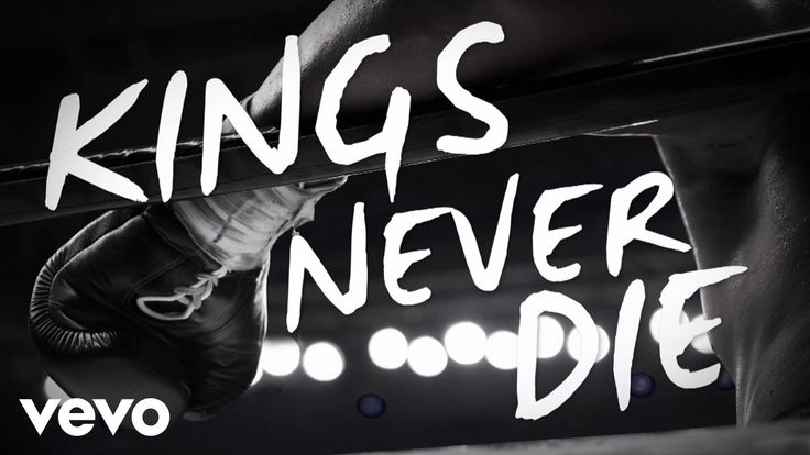 Eminem - Kings Never Die (Lyric Video) ft. Gwen Stefani