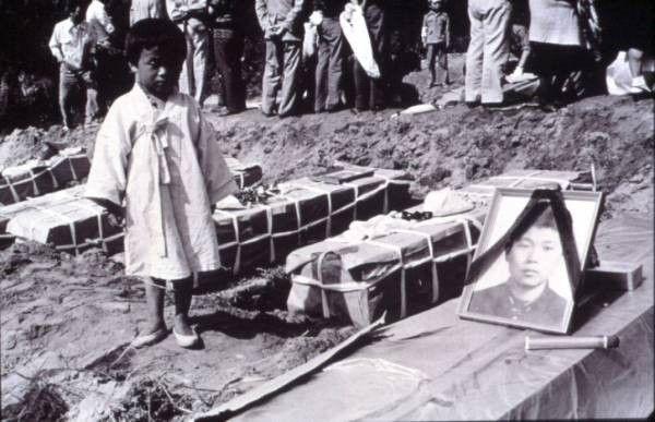 1980년 인권기록유산 5·18 광주 민주화운동 기록물 - Funeral of the victims