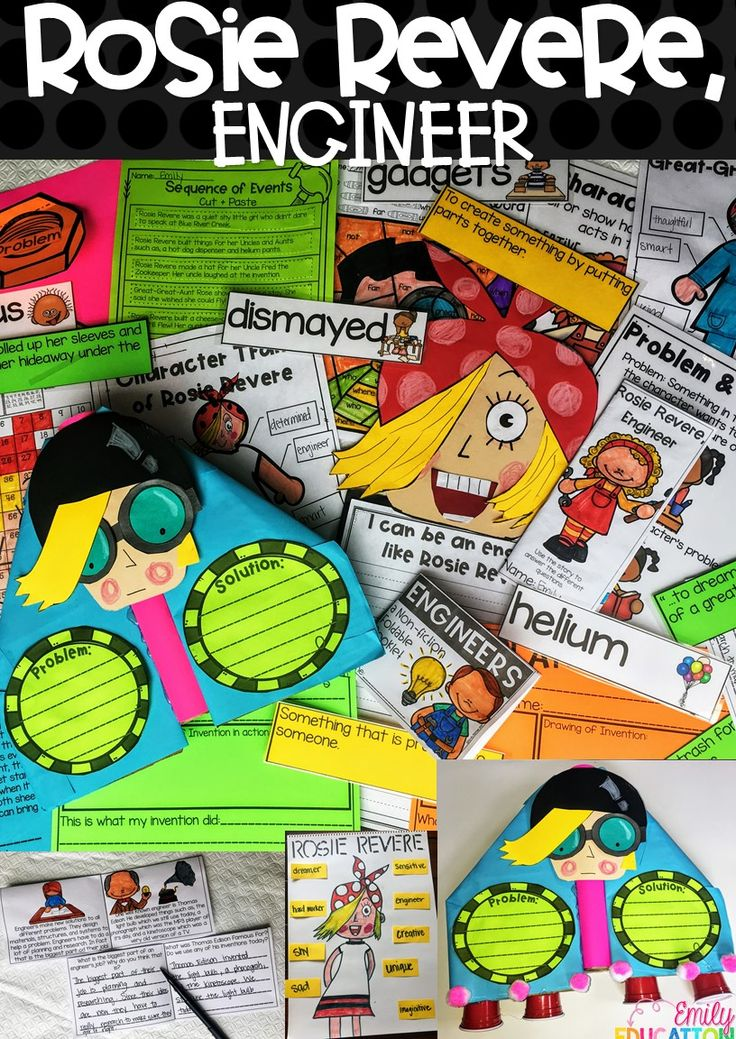 Rosie Revere, Engineer activities and STEM unit! Get your students engaged with unit that flies!