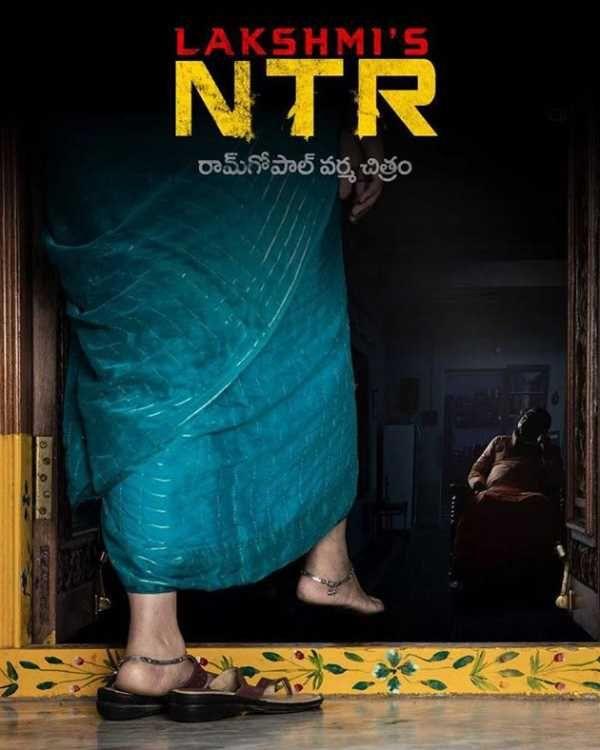 First Look: Ram Gopal Varma's Lakshmi's NTR