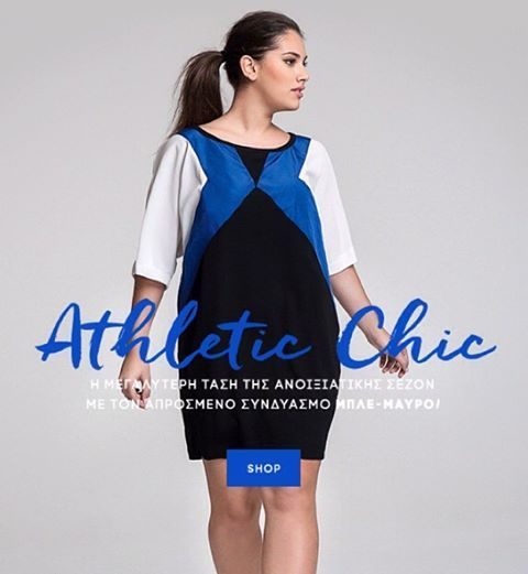 How to live your best athletic moments? >> Find that trend at #SpringSummer2016 #collection of #matfashion • #athletic #sporty #chic #fashion #inspiration #instafashion #ootd #plussizefashion #fashionista #black #blue #trend