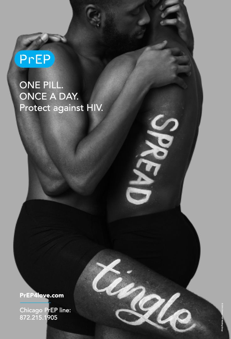 Citywide campaign transmits love and shows the sexier side of HIV prevention: All News: AIDS Foundation of Chicago