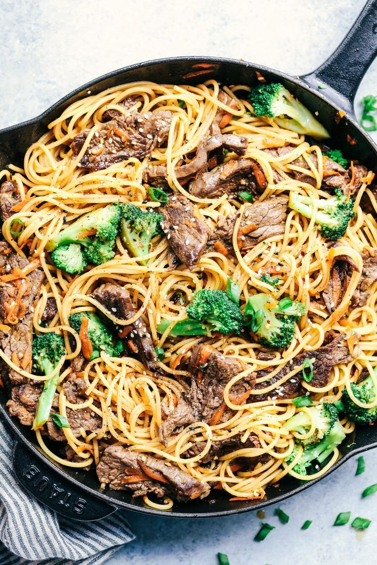 20 Minute Garlic Beef and Broccoli Lo Mein 2