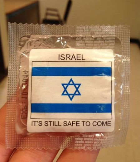 Israeli Tourist Campaign Done Right!