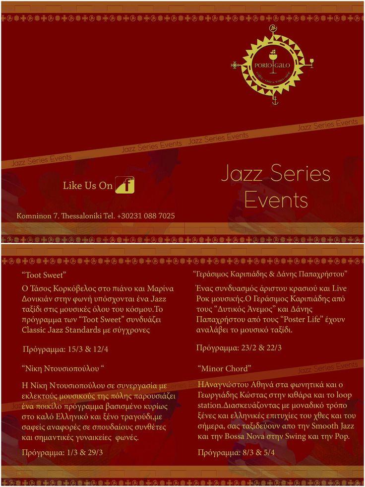 Κάθε Τρίτη κι ένα ξεχωριστό Live Event. Ποιοτική μουσική και ξεχωριστά κρασιά κάνουν την διαφορά Reserve:2310887025