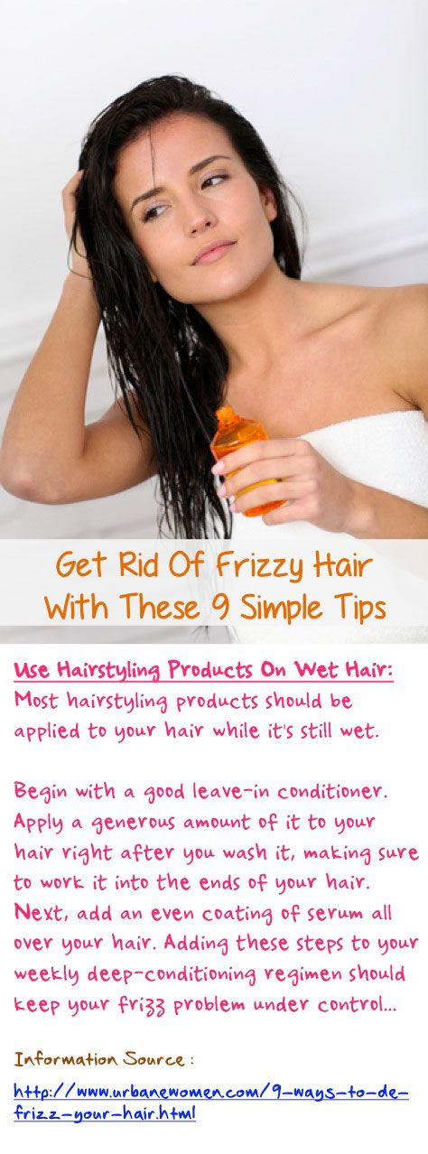how to keep your hair from being frizzy