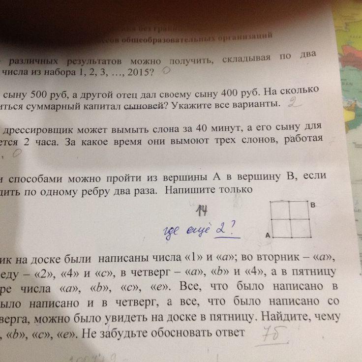 К.з.зиннатуллина ф.ф.фатыхова р.х мирзагитов татар теле 9 класс решебник
