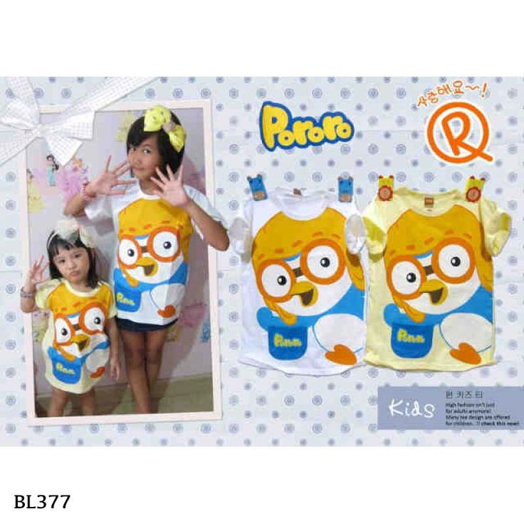 BL377-local Tee pororo - https://www.afwindo.com/shopjacket-sweeter/bl377-local-tee-pororo