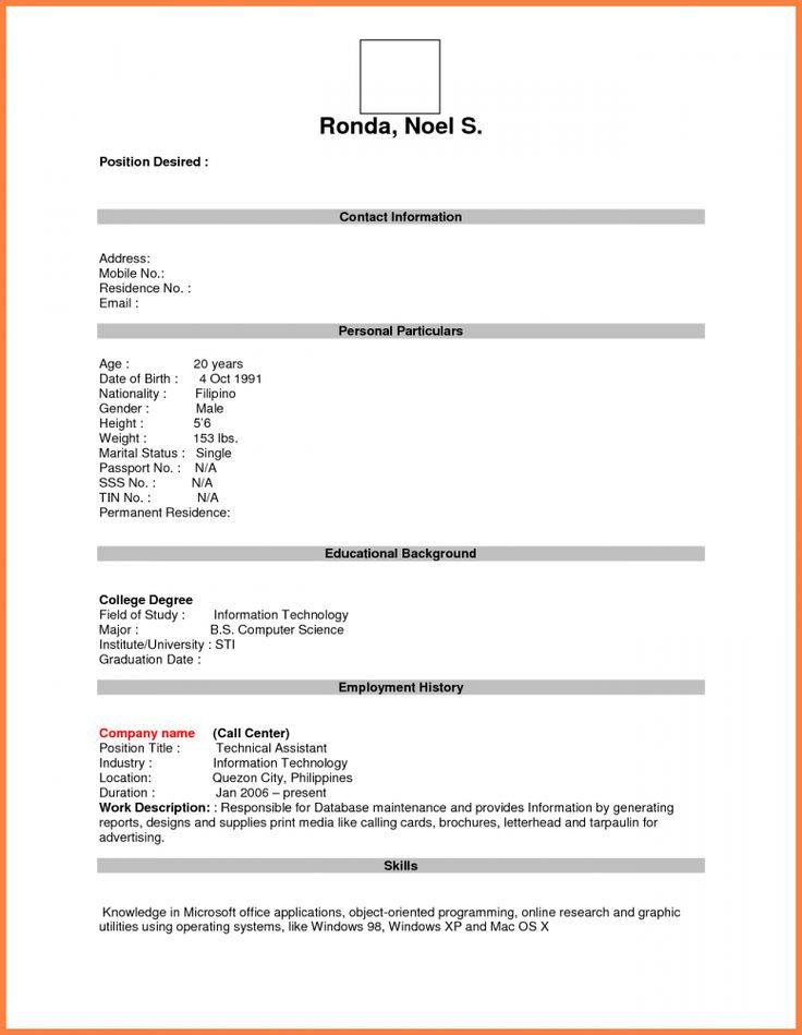 Resume Examples For Students First Job Pdf Job Resume Template Resume Form Downloadable Resume Template