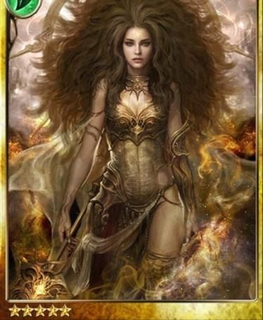 Sun Goddess Amasol , legend of the cryptids