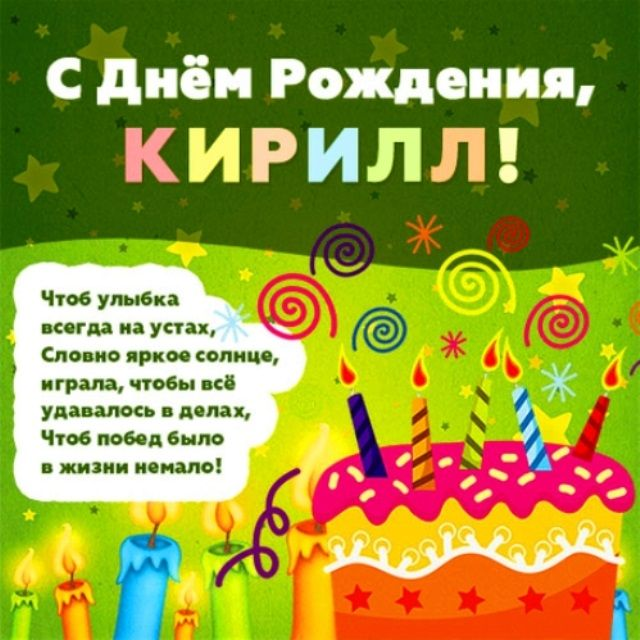 Картинки поздравления илья с днем рождения, женские