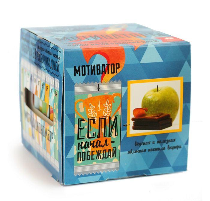 """Набор """"Мотиваторы""""Внутри индивидуально упакованная яблочная пастила. На упаковке написаны мотивационные слоганы.  shop.gnezdo"""
