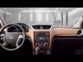 2013 Chevrolet Traverse: Industry First Front Center Air Bag