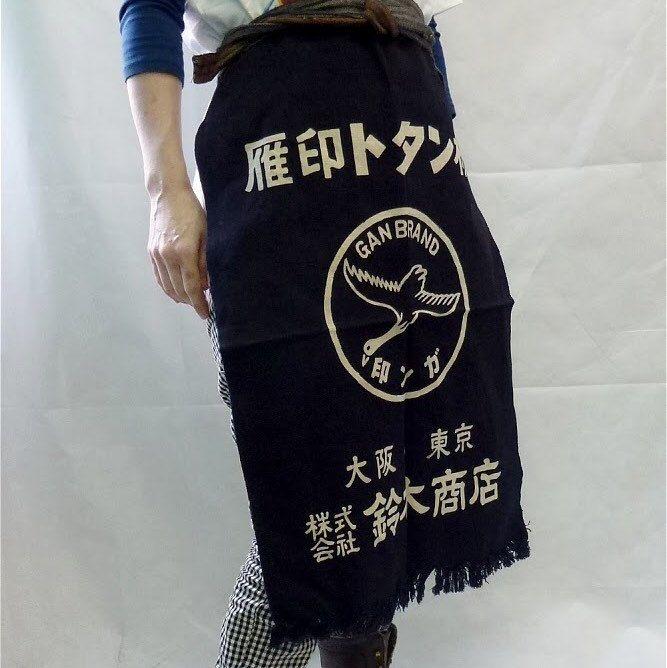 Japanese  vintage apron, maekake(前掛け), unused