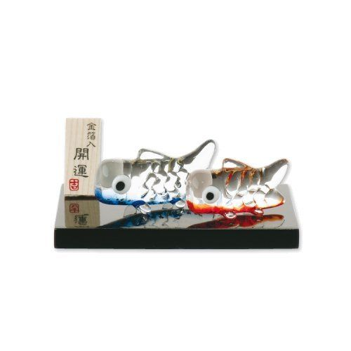 金箔入手づくり和硝子の五月飾り 開運「鯉のぼり」:Amazon.co.jp:おもちゃ