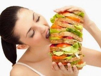 Obezite Cerrahisi Aşırı Yeme Bozukluğu