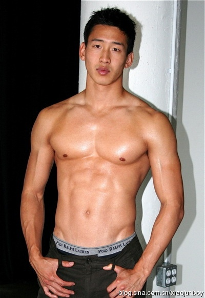 Shirtless Asian Male 31