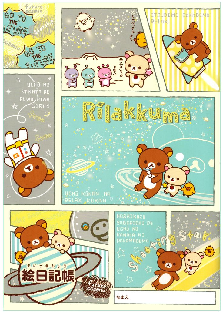 Good Rilakkuma Anime Adorable Dog - eb6cfe2092801e09dd644ee2d87308da--kawaii-anime-kawaii-cute  Picture_782482  .jpg