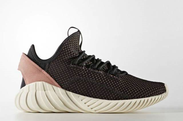 0f90ee5d9ec 2017 2018 Daily adidas Tubular Doom Sock Primeknit Core Black Raw Pink  BY9335 Boost For Sale