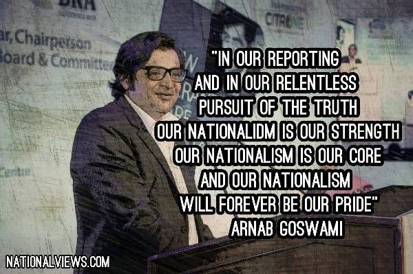 Check out these 10 Arnab Goswami quotes on Journalism, democracy, nationalism, corrupt politicians at the Republic TV launch