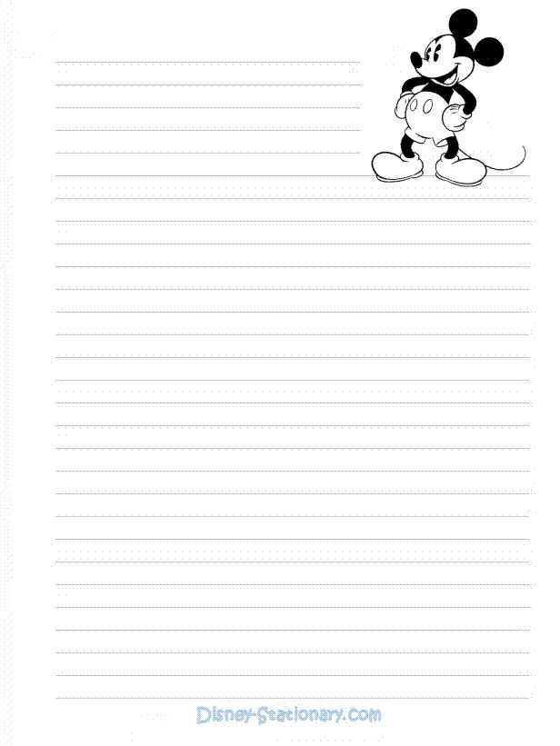 ورقة A4 ورق مسطر للطباعة Pdf