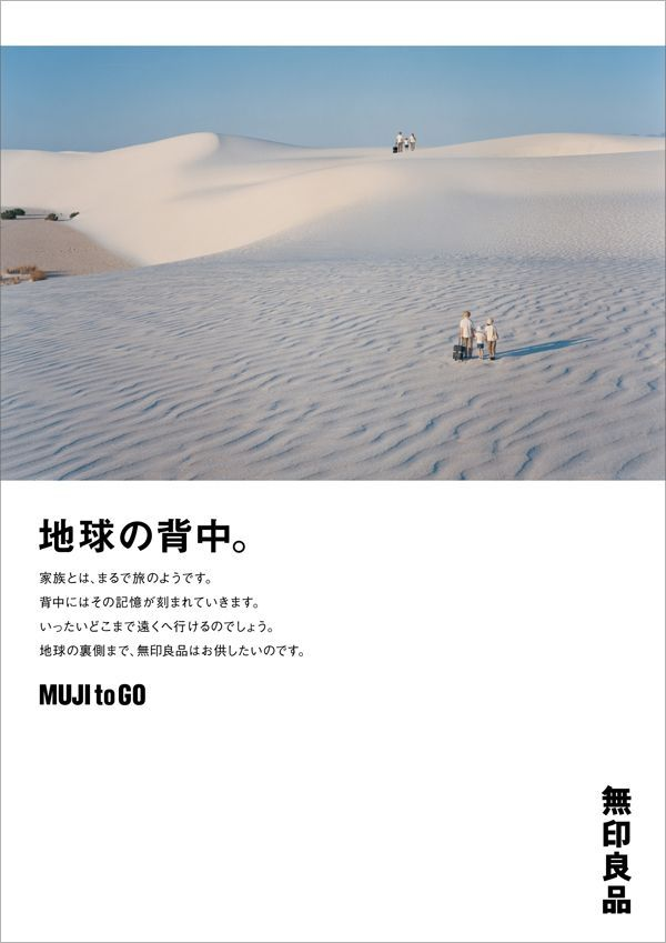 muji graphic design - Google Search