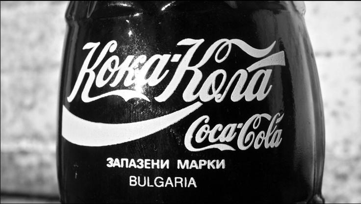bulgarian coca-cola