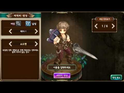 Tree of Savior Mobile Remake 티저 영상