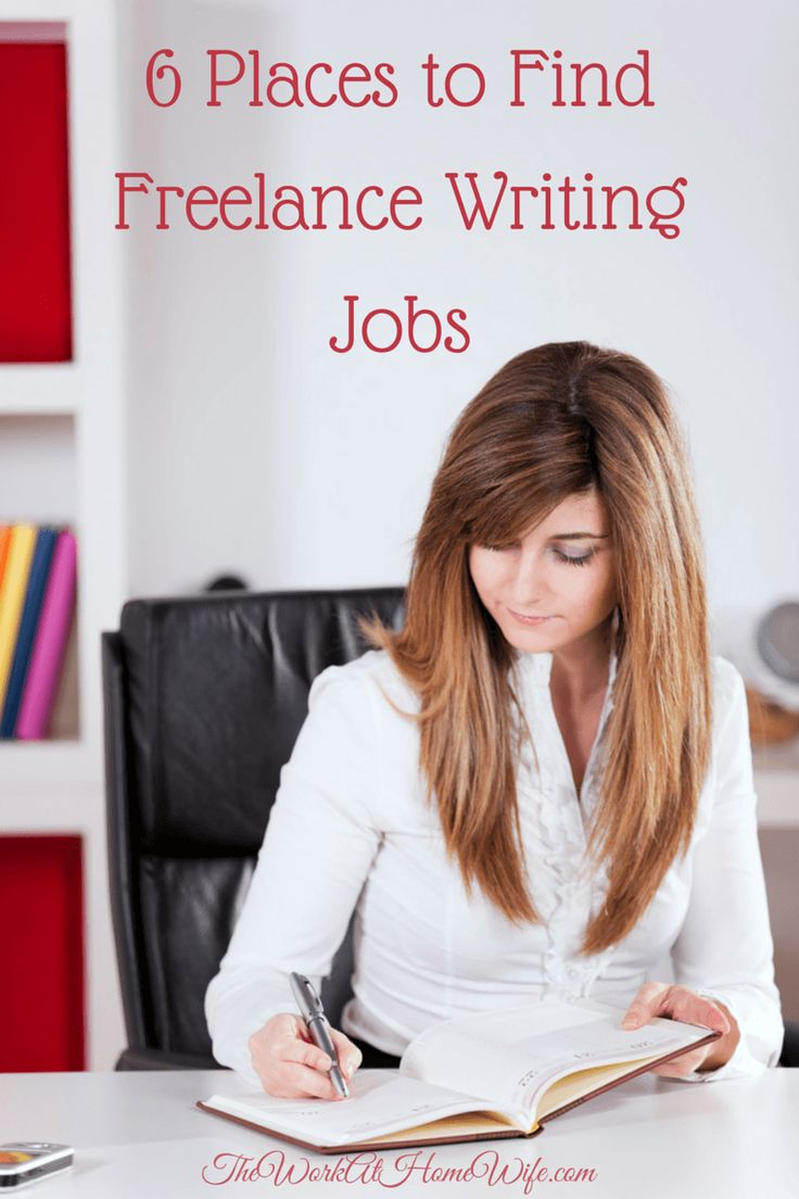 finding a job essay