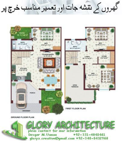14 best 1 kanal house plan images on pinterest 3d house 35x60 house plans